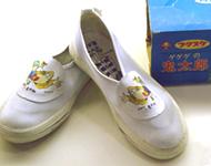運動靴2.jpg