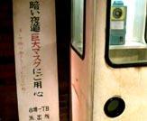 口裂け女3.jpg